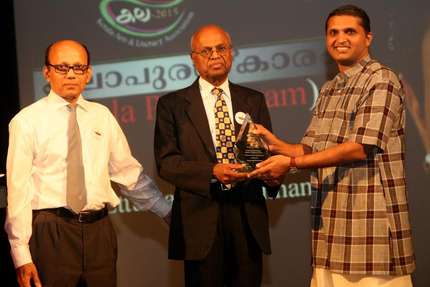 Kala Puruskaram 2015