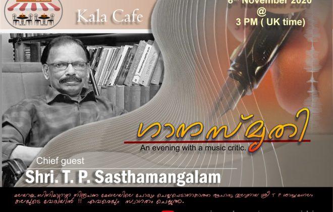 KALA Cafe – Gaanasmrithi