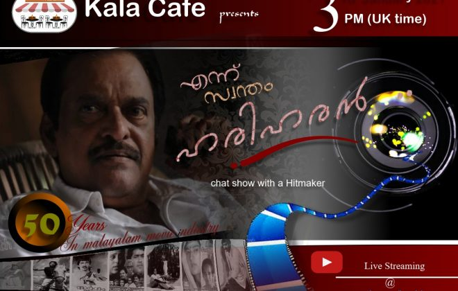 KALA Café – Movie Director Hariharan