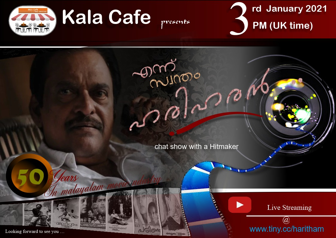 KALA Café – Movie Director Hariharan