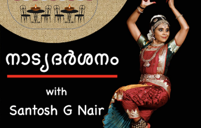 KALA Café – Natya Darsanam with Miss Santosh Nair