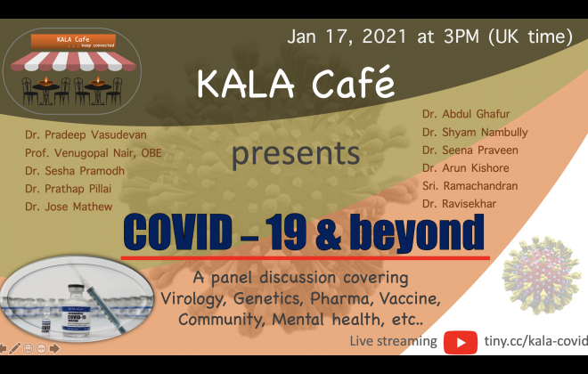 KALA Café : COVID-19 and beyond